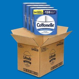 Cottonelle 卫生纸24超大卷,相当于128卷
