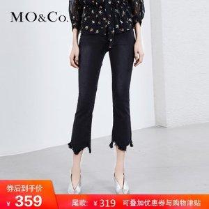 Mo&Co./摩安珂MOCO黑色牛仔裤女秋九分裤直筒微喇小脚裤女装MA172PAT418摩安珂