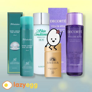 Up to 50% offCampaign Summer Beauty @ Lazyegg