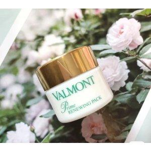 Valmont水润饱满 冰淇淋质感~幸福面膜 50ml