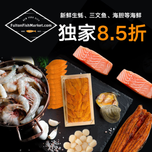 15% OffDealmoon Exclusive: Fulton Fish Market Fresh Seafood Sale