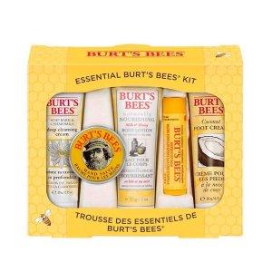现价£9.96(原价£12.99)Burt's Bees精华日常美容礼盒套装 给你最精致的呵护