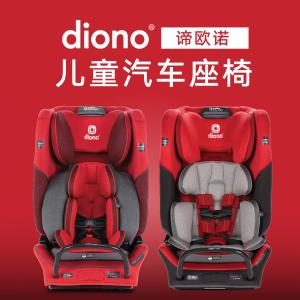 低至4.5折 $34.99收婴儿背带Diono谛欧诺官网  儿童安全座椅首选 0召回,称史上最坚固
