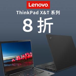 Save BigGet 20% off on All ThinkPad Laptops @Lenovo