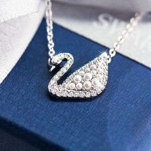 Last Day: Save up to an amazing 50%Winter Sale @ Swarovski