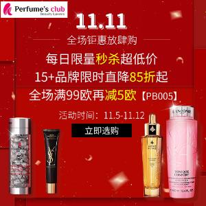 叠加满€99减€5+开奖名单PB中文网 11.11返场,娇兰、娇韵诗等全线好价,小黑瓶眼霜 15ml仅¥317