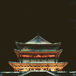 As low as $301Los Angeles - Xi'An Roundtrip Airfare Few Dates into December