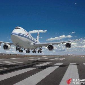 直飞往返低至$394中国国际航空 洛杉矶--深圳 往返机票好价
