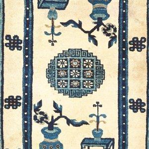 Vintage Chinese Wool Rug - 2'2