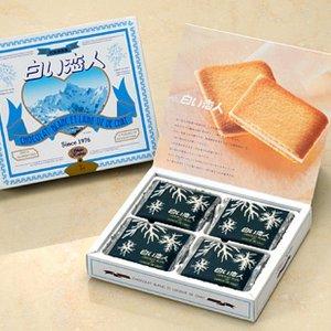 5盒装  限时购价¥50/盒ISHIYA 白色恋人 北海道白巧克力夹心薄饼