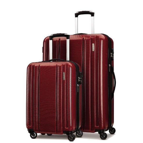 Carbon 2 行李箱2件套