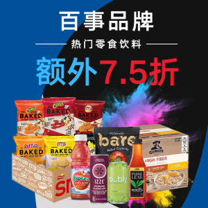 Up to 25% OffPepsiCo New Year New You Offer