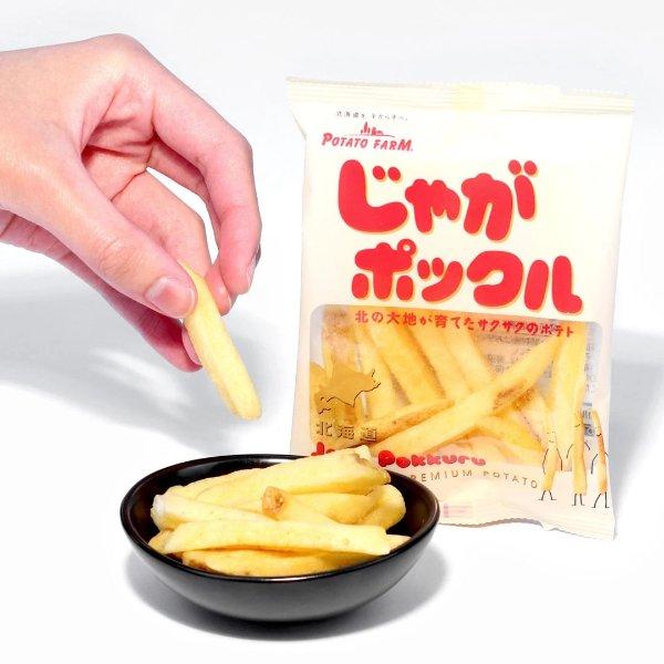 薯条三兄弟(10包)
