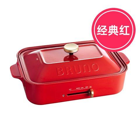 BRUNO 红色多功能料理锅珐琅锅,一锅包揽三餐四季
