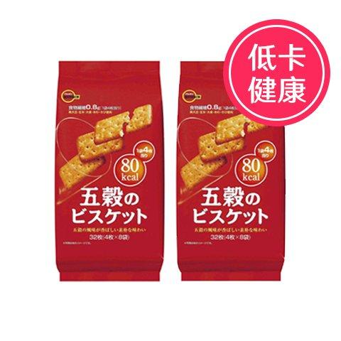 【2袋】BOURBON 低卡高纤维五谷饼干32枚 *2
