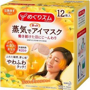 约$10 凑单必备花王蒸汽眼罩多款香型12枚 温和加热 柚子香、无香型