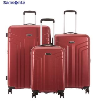 低至3折Samsonite 新秀丽等品牌行李箱特卖