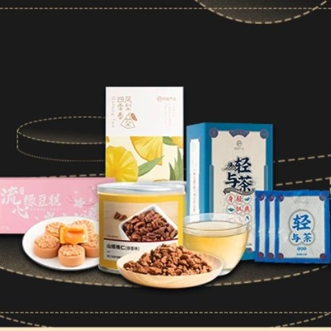 10 For $99Dealmoon Exclusive: Lifease Healthy Snacks And Tea Limited Time Offer