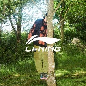 $90收Mini腰包国货之光:Li-Ning 潮流服饰上新 国潮爱好者冲鸭