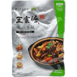 Wangjiadu Spicy Stir-Fry Sauce