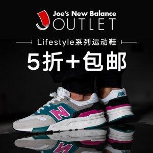 5折优惠+包邮Joe's New Balance Outlet官网 Lifestyle系列促销