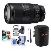 Sony E 70-350mm f/4.5-6.3 G OSS 镜头 + 配件