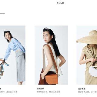 连男票都会点头的轻奢时尚mini水桶包 |  ZESH包测评+另附四季穿搭