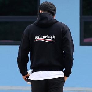 8折+免税上新:Balenciaga 罕见新款好价 $400+收Logo 腰带