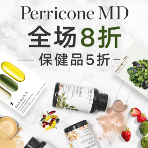 Dealmoon Exclusive! 20% off sitewide + 50% offAll Supplements @ PerriconeMD