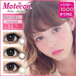 Buy 3 and get 1 FreeMotecon 1Month Disposable Colored Contact Lens @LOOOK