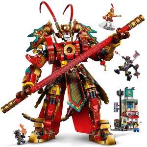 6折起LEGO Monkie Kid 悟空小侠 齐天大圣黄金机甲现货$159