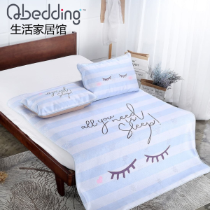 Cotton quilt up to $30 offQbedding Home