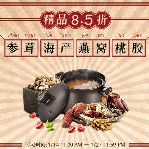 Selected Item 15% OffYamibuy Herbal Cuisine Make You Better