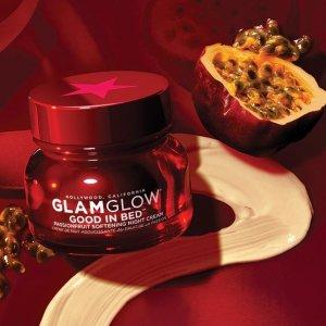 新用户注册85折 水嫩肌肤夜间护理上新:GLAMGLOW 百香果软肤面霜
