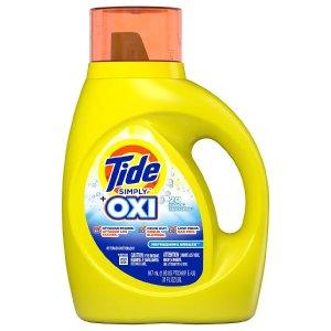 $1.95Walgreens 多款Tide 高效洗衣液超值特卖