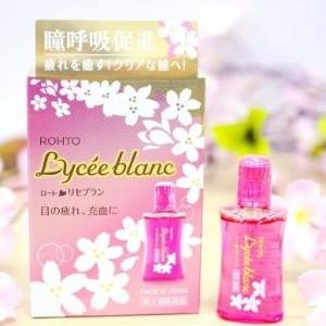 粉丝晒货 $8.65 / RMB59.8颜控必入:日本乐敦 升级版  Lycee blanc 樱花滴眼液 12ml 特价
