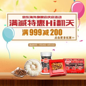 Ending today! Up to $500 offselect products @ Tak Shing Hong