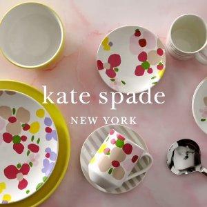 25% OffBloomingdales kate spade Kids Items Sale