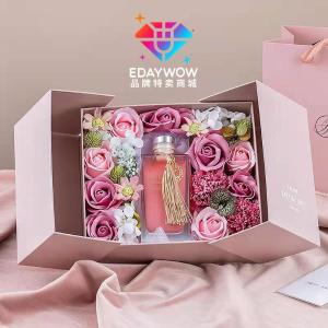 中奖幸运鹅公布!锦鲤速来EdayWoW礼物+精美包装+最快当日送达 玫瑰花盒、CPB、SK-II