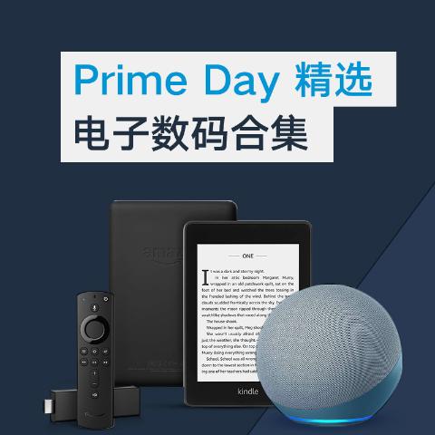 数码精选 一贴看尽Amazon 2021 Prime Day 电子数码 备战指南
