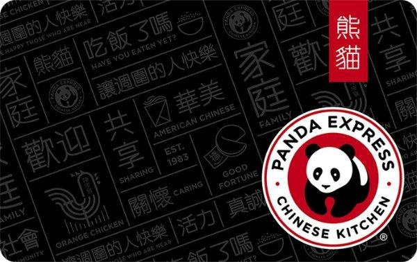 Panda Express 电子礼卡