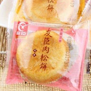 买五送一友臣 肉松饼 原味 35g 一个装