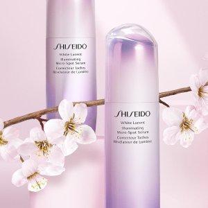 限时7折 €78收封面50ml 刘亦菲同款Shiseido 资生堂 好价收樱花调色精华、红腰子套装 维稳焕白