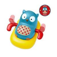 Skip Hop 游水猫头鹰浴盆玩具