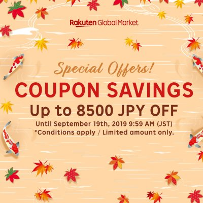Up to 8500 JPY OffRakuten Global September Sale