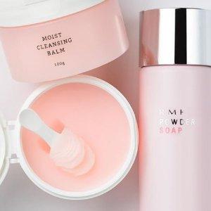 无门槛8折  收王牌玫瑰卸妆闪购:RMK 精致日本美妆热卖 最适合亚洲肤质