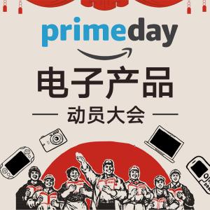 你的Wish List 可能还缺它2019年 Prime Day 电子产品下单动员大会