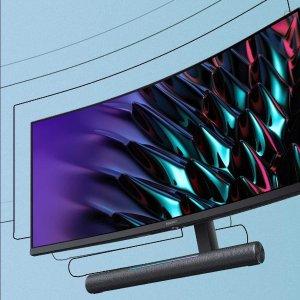 Huawei立减€50+会员再减€50MateView GT 超宽带鱼屏显示器