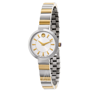 $229Movado Women's Dress Watch  Model: 0606891
