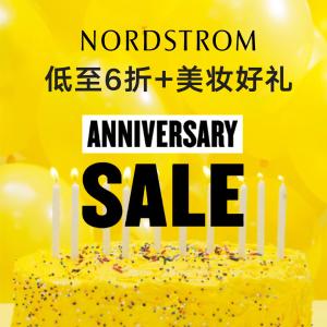 低至6折+美妆多品牌好礼最后一天:Nordstrom 周年庆,La Mer送$152礼, 小黑瓶套装$159